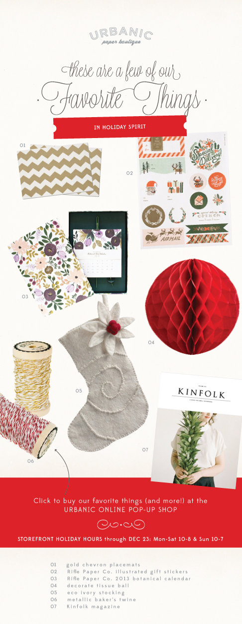 urbanic_favoritethings2012_holidayspirit_final